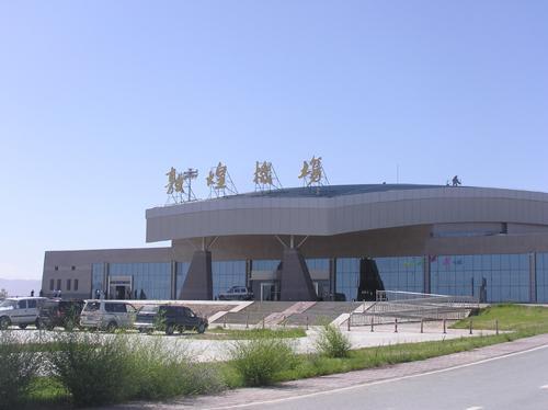 敦煌机场开通至杭州航班_杭州西宁敦煌往返航班